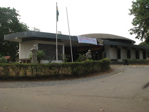 National Museum of Ghana Exterior view